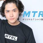 【10日間限定発売】MTRL × VANQUISHコラボTシャツ第2弾!【¥3,500】