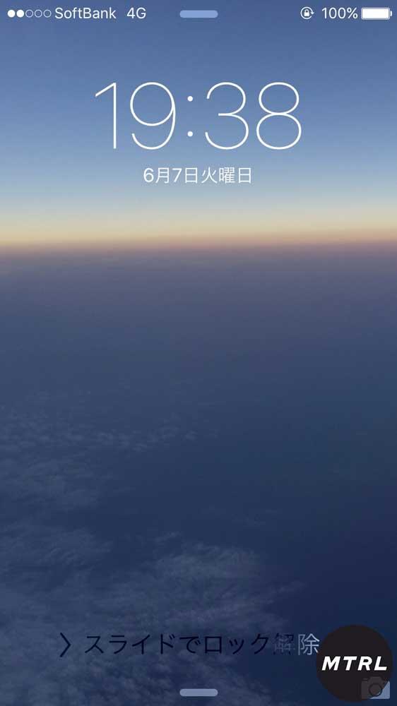【推しメン!】最注目のイケメンFILE011 熱田隼也