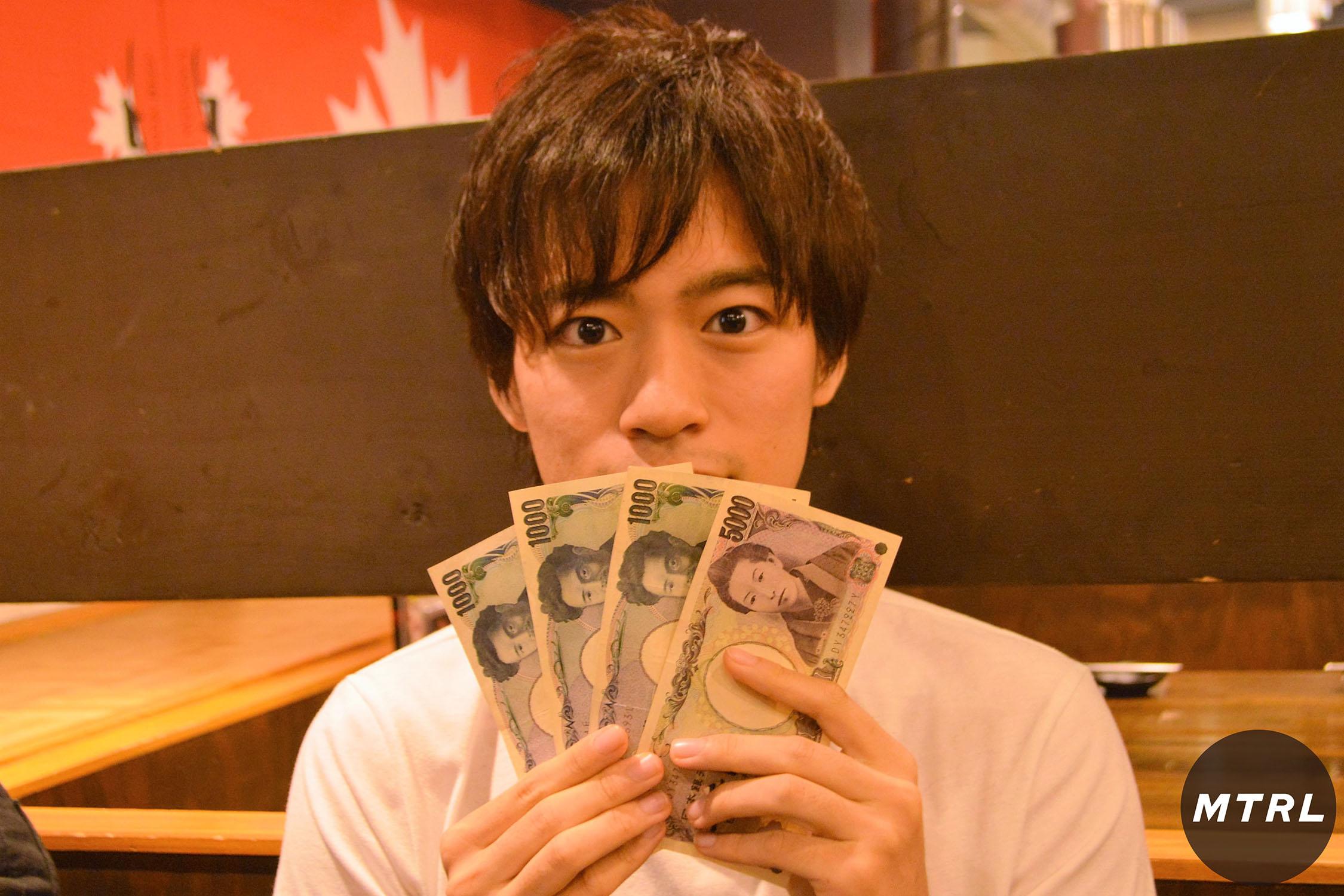 インターンじゅんの今日の所持金は8,000円