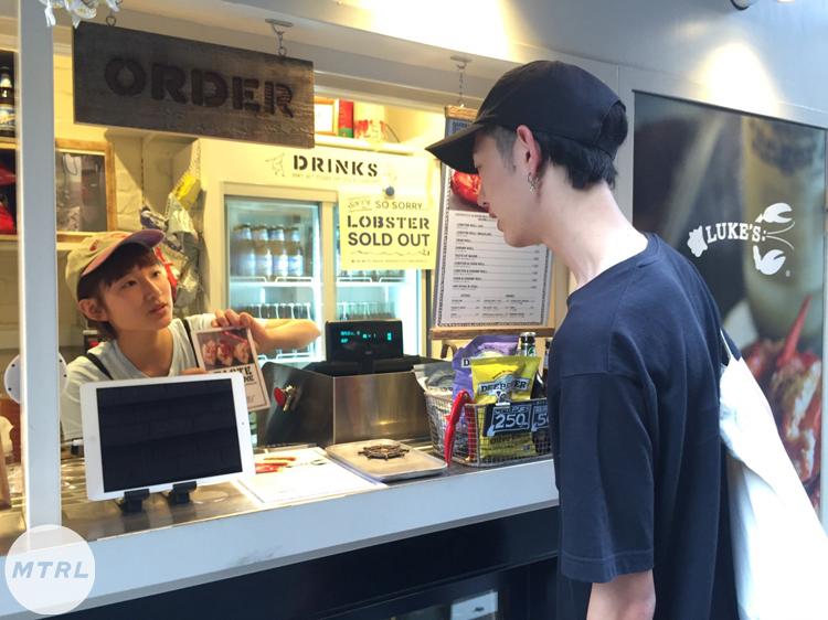 【行列回避!】裏ワザ!? 最大90分短縮でLUKE'S の絶品ロブスターサンドを食べる方法!