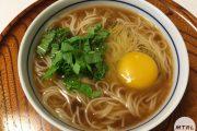 【食らえ俺の男飯!】麺つゆがなくても大丈夫!ミ○ドの汁そば風簡単素麺アレンジレシピ!
