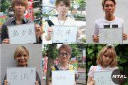 【検証】東京にいる金髪は田舎者が多いんじゃないか問題