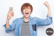 【携帯料金が半分に!?】格安スマホ、MVNOって何!?