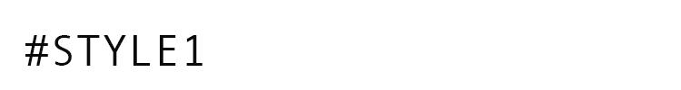 【#好きな人がいること 】山崎賢人、三浦翔平、野村周平、桐谷美玲 登場人物別コーデの作り方
