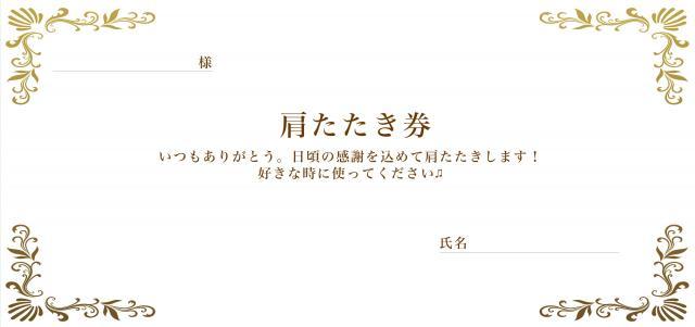 20141103191713