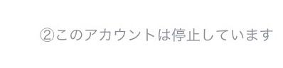 LINEひとこと24