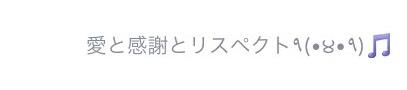 LINEひとこと5