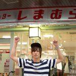 【全身6000円でコーディネート】しまむらで佐藤悠紀がロープラコーデ組んでみた! #しまパト
