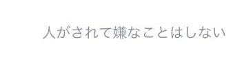 LINEひとこと16