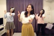 【ガッキー超え!?】青学ミスコン2015グランプリ山賀琴子さんの恋ダンスが可愛すぎる! #逃げ恥