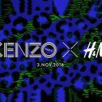 【応募は明日まで】H&Mのハイブランドコラボ。今年はKENZO!