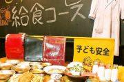 【渋谷でおすすめ】デート、合コンで盛り上がる!!非日常的なおもしろ居酒屋まとめ