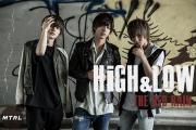映画『HiGH&LOW THE RED RAIN』公開記念!雨宮兄弟に負けないワイルドコーデを披露!