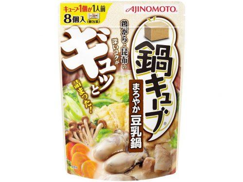 鍋キューブのまろやか豆乳鍋は味の素から販売されています