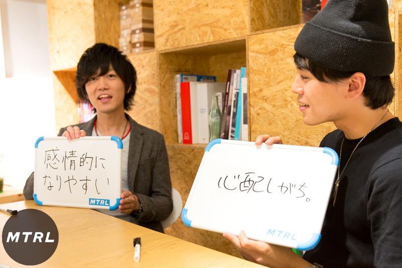 【友情ノーチェンジ!】「俺の彼女は親友の元カノ」元カレと今カレが対談してみた