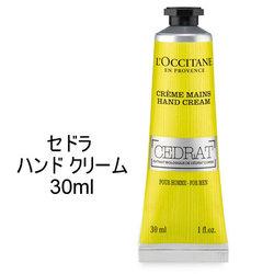 【香りでモテる】メンズの乾燥対策に使えて女子ウケするボディクリームまとめ
