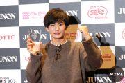 【速報!】第29回ジュノンスーパーボーイコンテスト グランプリに輝いたのは19歳の早大1年  押田岳(おしだ がく)君 #JUNON