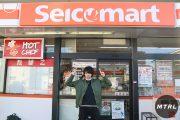 【セブンより人気!?】道民が愛してやまない!コンビニ「セイコーマート」の実態に迫る! #セコマ