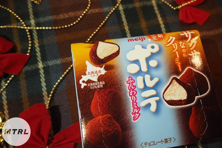 クリスマスパーティーにぴったり!みんなで食べたい冬のお菓子選手権