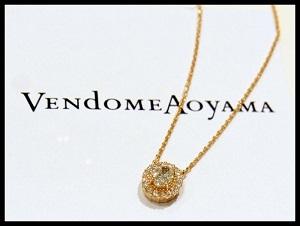 http://www.hankyu-dept.co.jp/hkblog/accessories/AccessoriesShop1/00077910/?catCode=301003