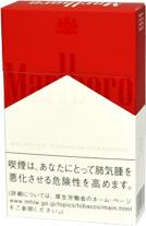 【タバコを擬人化!?】大学の喫煙所で見かけるタバコ銘柄別イメージ