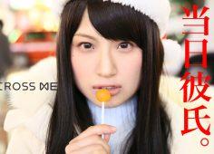 【マドカ・ジャスミン】クリスマスディナーのお相手を当日調達!