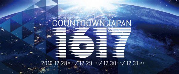 http://countdownjapan.jp/