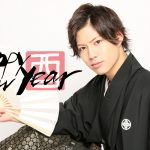 【あけおめ2017🎍】謹賀新年!お正月に読むMTRLまとめ