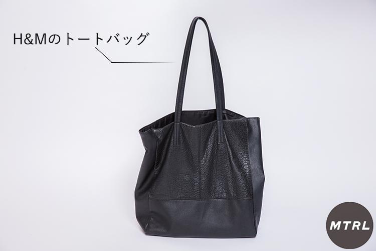 【私物公開】カッコイイの秘訣ここにあり!?モデルのバッグの中身チェック!