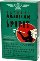 http://www.tabako-sakuranbo.co.jp/goods/goods-2773.php