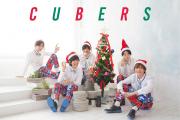 CUBERS、新曲のXmasソング「ホワイトスノー」を2週間限定で無料配信!