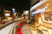 【地方から初売りに来ても安心!】 お正月でもやってる渋谷原宿周辺の飲食店まとめ
