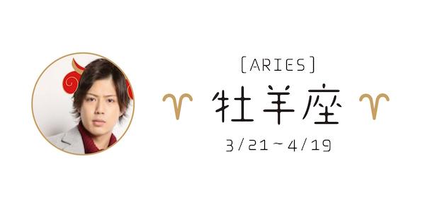 20160113_星座_2(修正反映)_3631