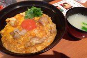 【干支を食そう!】デートに使えるヘルシー&美味しい焼き鳥・鶏料理が食べられるオススメ店まとめ【2017年最新版】
