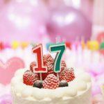 【誕生日や記念日に】彼女が絶対喜ぶ!可愛いバースデーケーキ屋リスト
