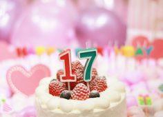 【誕生日や記念日に】彼女が絶対喜ぶ!可愛いバースデーケーキ屋まとめ