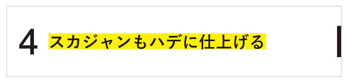菅田将暉 芸能人 モテる 大竹龍之介 菅田将暉風ファッション メンズファッション トレンド
