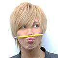 芦田愛菜 女子学院 偏差値70 イケメン 挑戦