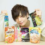 【安い&簡単】温めてかけるだけの美味いパスタソースを一人暮らし男子が食べ比べ!