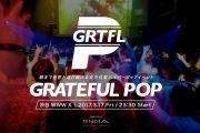 【TENGAがもらえる!?】面白割引盛りだくさん!KAI-YOU主催・ハイパーポップの祭典「グレイトフル・ポップ」が開催!