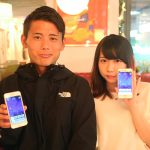 【カップルアプリの中身が見せ!】Couplesを使う2人にどんな感じか聞いてみた!