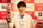 【速報】JUNON×MUJ 日本最大級のミスターコン!イケメン大学生の頂点に選ばれたのは日本大学の宮川卓児くん!