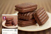 【NO MORE 糖質!】ダイエット中でも食べられるローソンお菓子まとめ