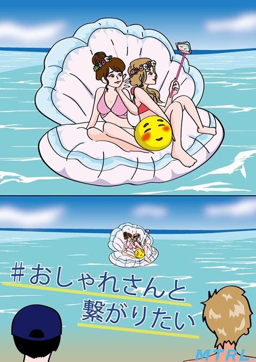 【妹尾ユウカが斬る】夏の湘南で幅効かせる4大勢力を徹底解剖!