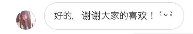 【画像】突如現れた巨乳美少女!中国人コスプレイヤーMISAさんが可愛すぎると話題!