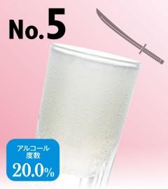 日本酒を使った心地よく酔えるカクテル