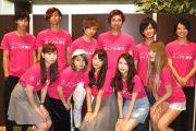 【美男美女が集合】今ドキ大学生たちが渋谷の街で○○しちゃった!?