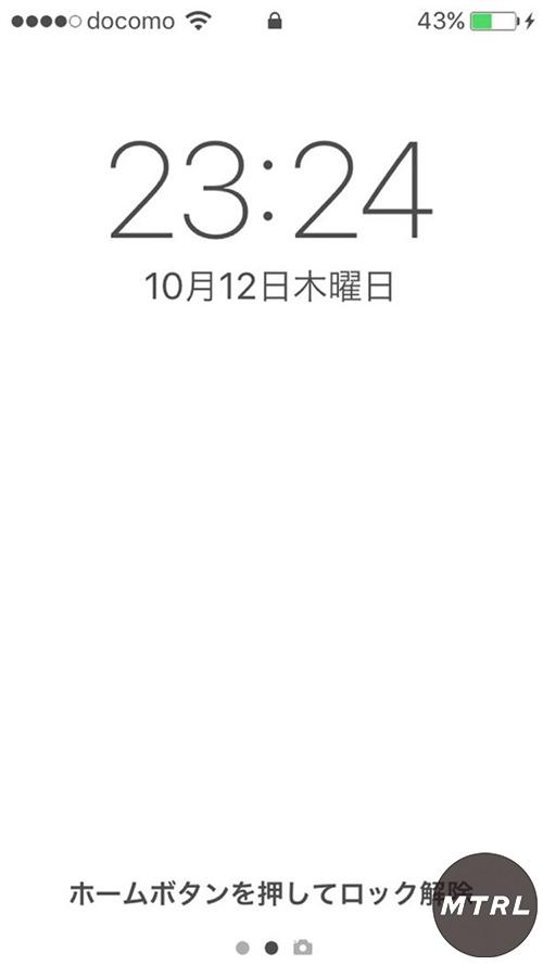 【推しメン!】最注目のイケメンFILE30 川井一成