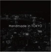 実はこちら、東京で作られたもの。日本製は信用できますね