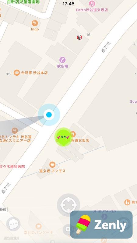 位置情報を共有した状態。ザキヤマも竹山さんの位置情報を管理するのに使っていた